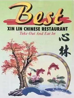 Xin Lin - Union City