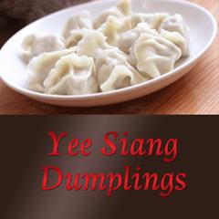 Yee Siang Dumplings - Ann Arbor