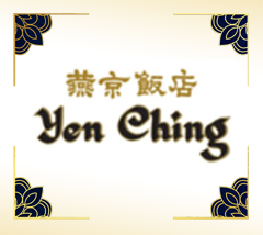 Yen Ching - Milwaukee