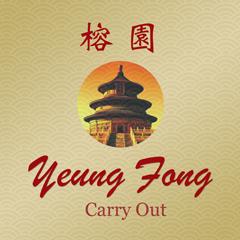 Yeung Fong Carryout - DC