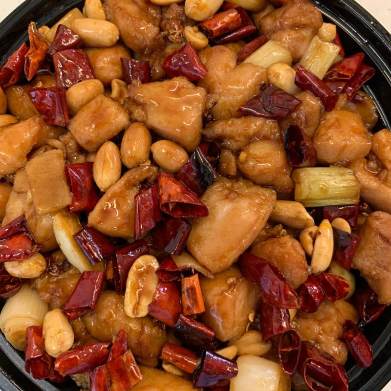 Kung Bao Chicken Szechwan Style(中式宫保鸡丁) Image