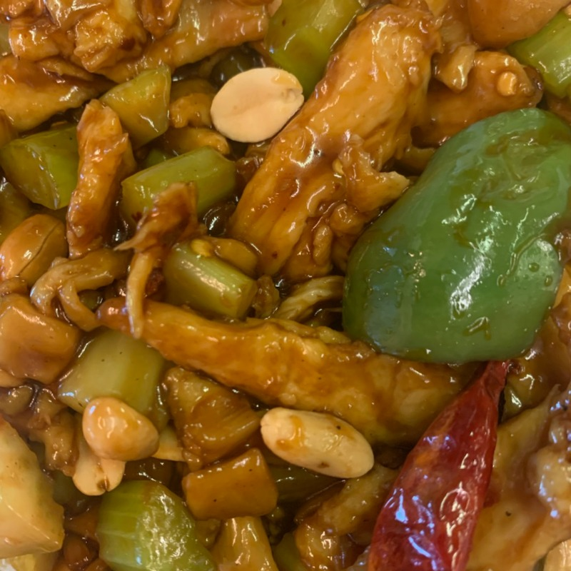 Kung Bao Chicken(宫宝鸡) Image