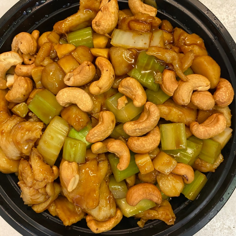 Chicken with Cashew(腰果鸡) Image