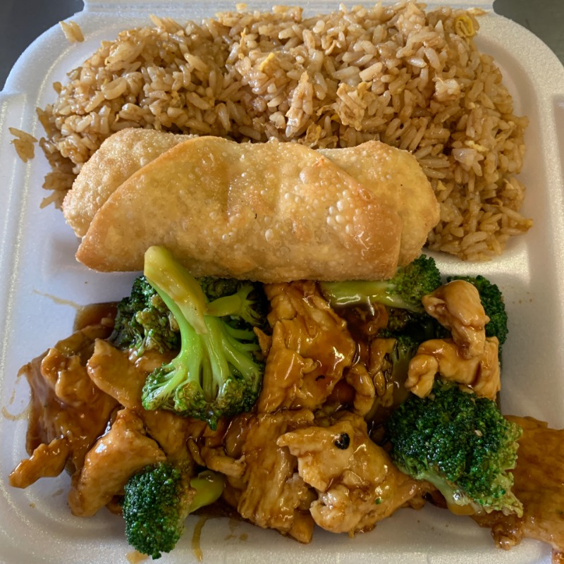 Chicken with Broccoli Lunch Image