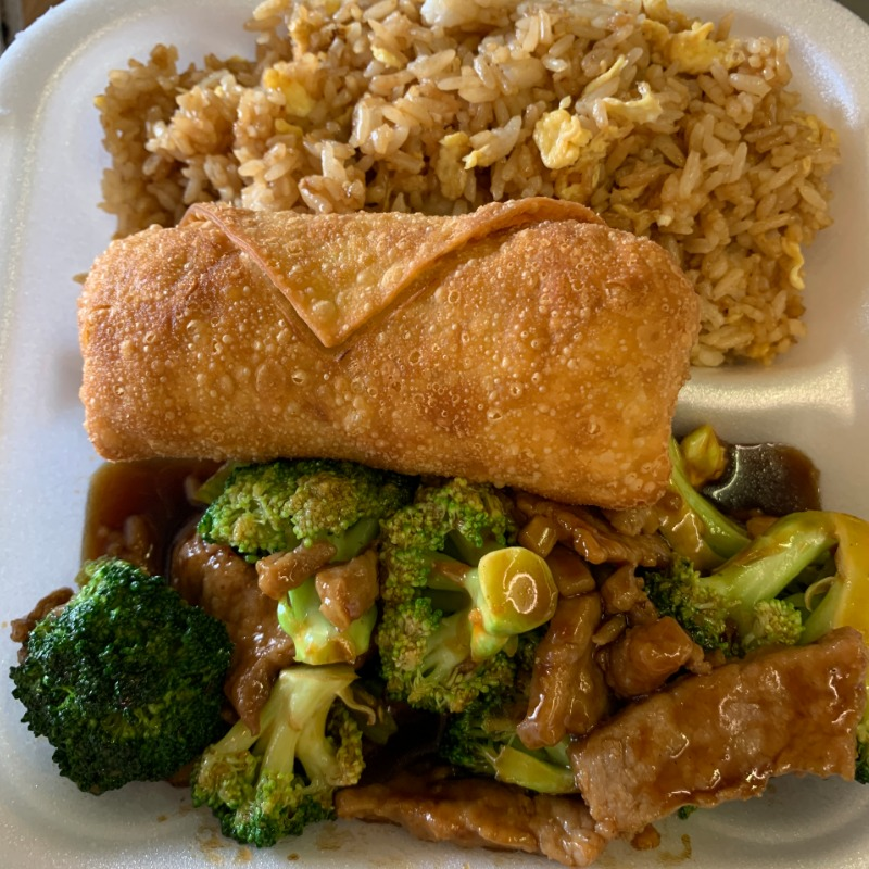 Beef with Broccoli Lunch Image