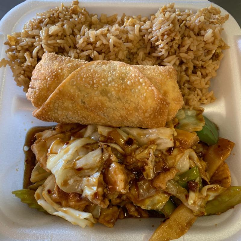 Hunan Chicken Lunch Image