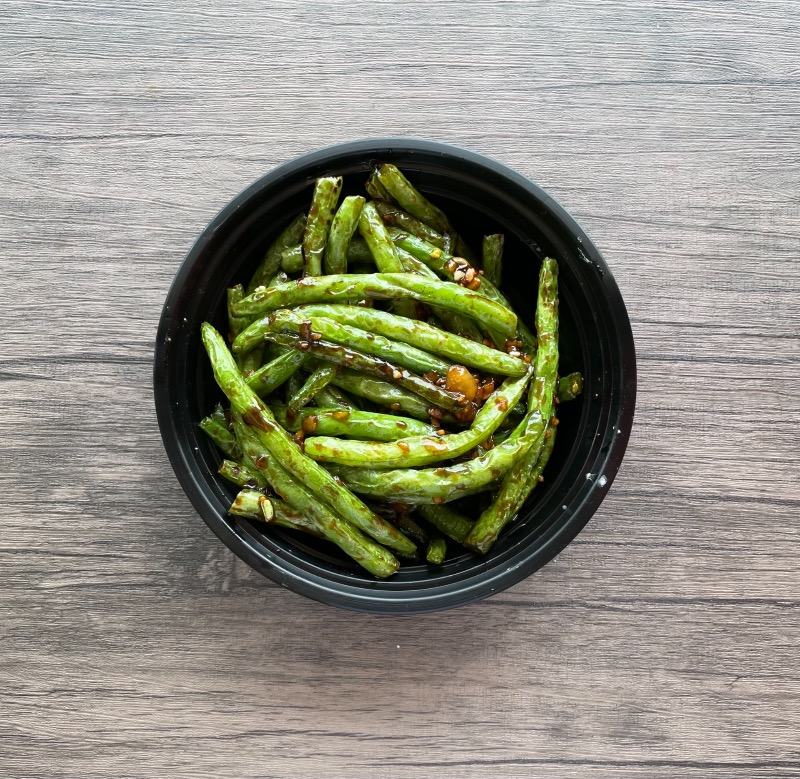 Szechwan String Bean(干煸四季豆) Image