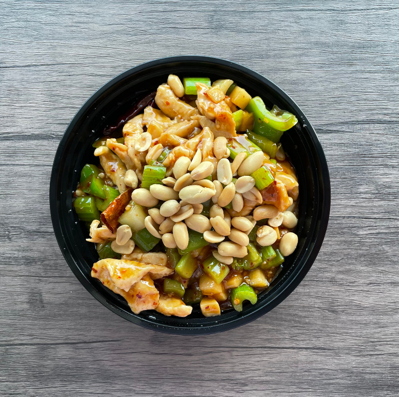 Kung Bao Chicken(宫宝鸡)