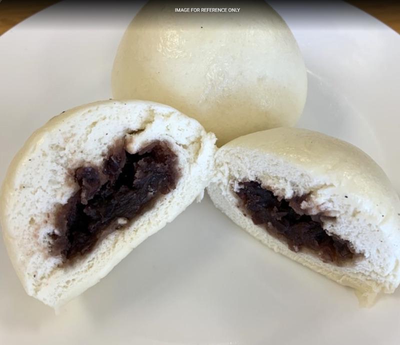Red Bean Bun (1) Image