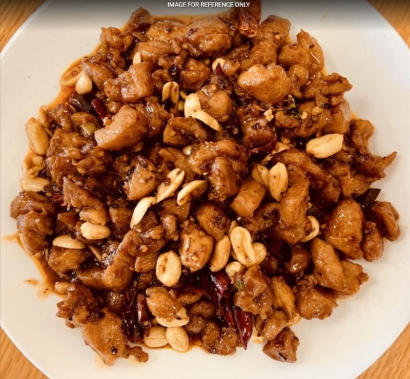Kung Pao Chicken Chinese Style  中式宫保鸡 Image