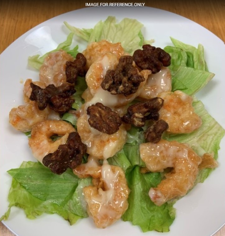 Honey Walnut Shrimp Image