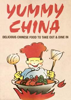 Yummy China - Cicero