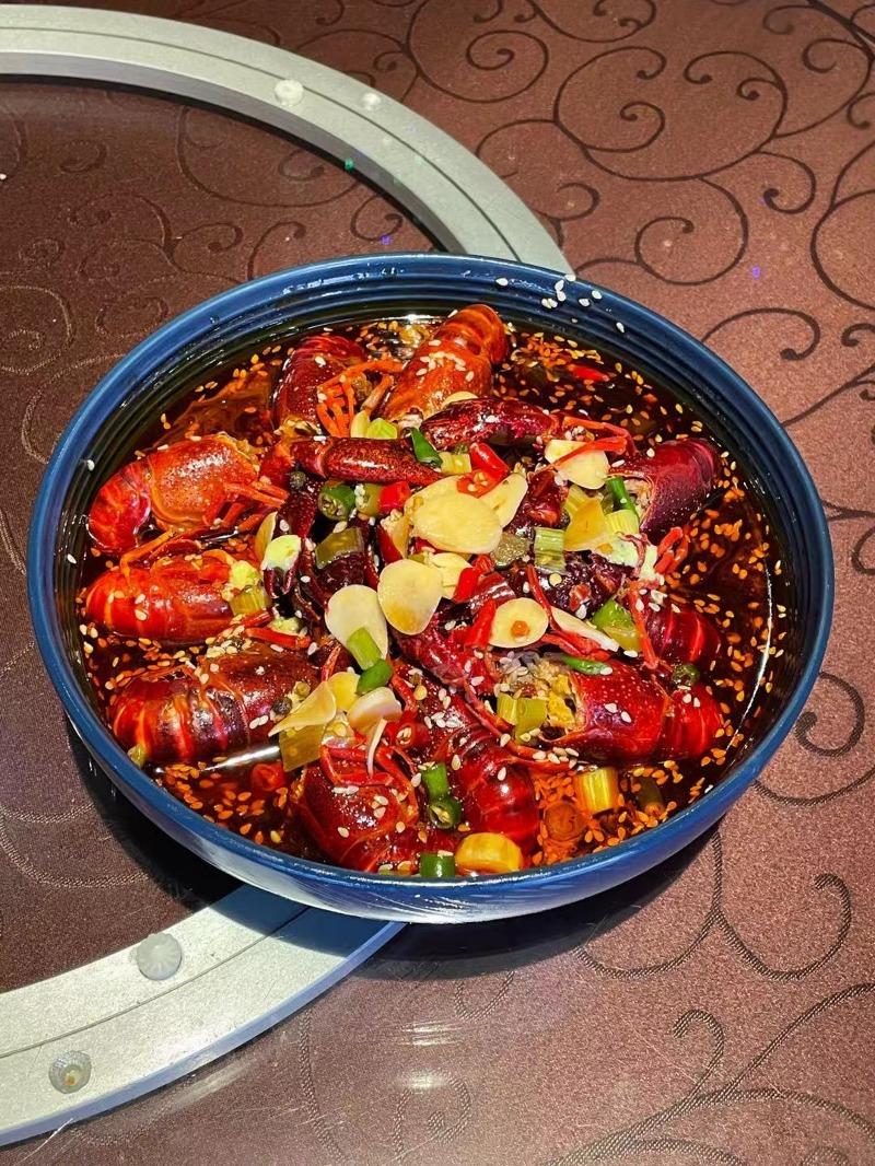 捞汁小龙虾 Lao Zhi Crawfish