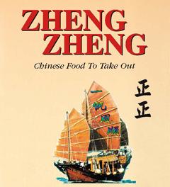 Zheng Zheng - Wolcott