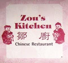 Zou's Kitchen - Helena